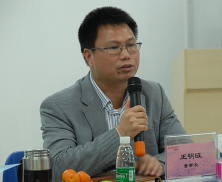 欣旺达董事长-东莞市锂威投资人王明旺