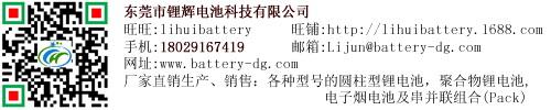 2011-2018年中国锂电池产量及增长速度-锂辉电池